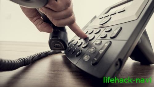 引越し後 電話 友達