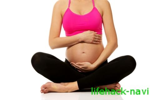 引越し 妊娠