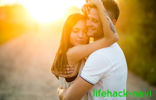 婚活 条件 恋愛感情
