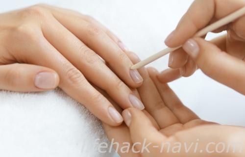 爪 でこぼこ 予防 甘皮