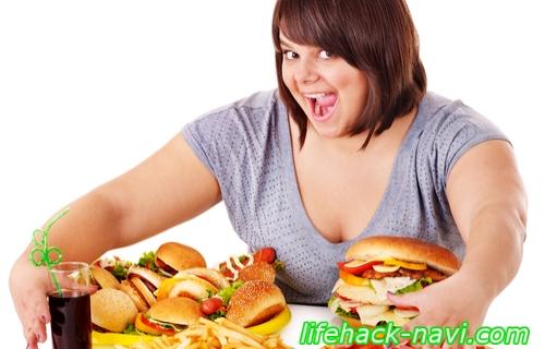 隠れ肥満 暴飲暴食