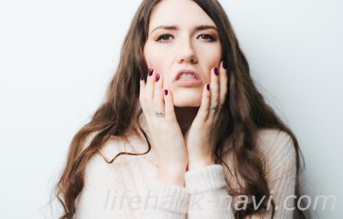 頬 たるみ 症状