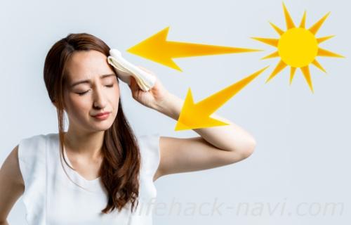 頭皮 フケ 原因 紫外線