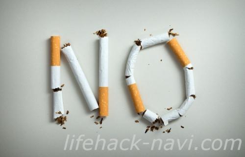 顔 乾燥 原因 禁煙
