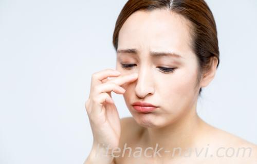 顔 乾燥 症状 痛い