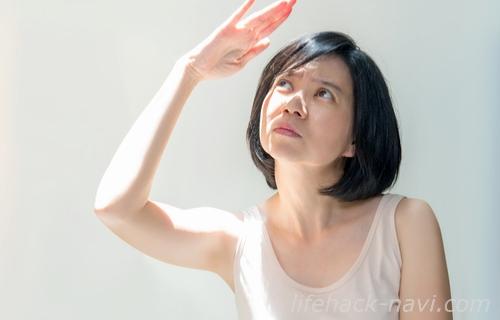 首 イボ 紫外線