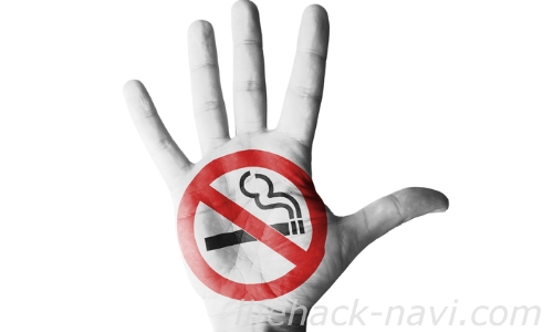 お尻ニキビ 対策 禁煙