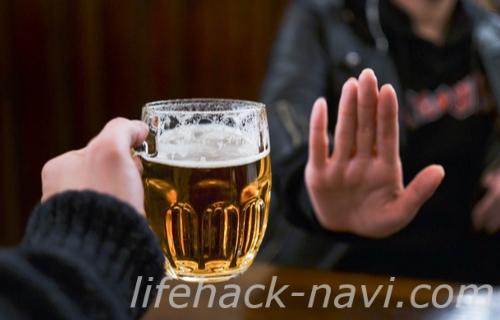ダイエット 空腹 寝る前 食べてはいけない物 アルコール