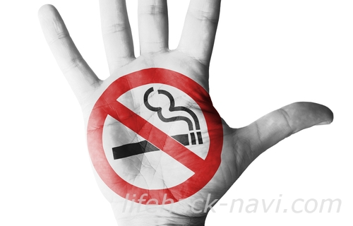 ホルモンバンス乱れ 整える方法 禁煙