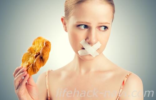 冬 太る 対策 プチ断食