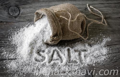 冷え性 改善 食生活 塩分