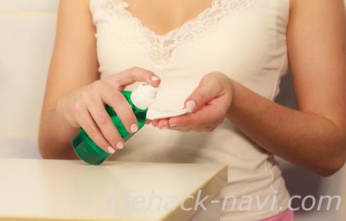 卵肌 スキンケア 化粧水