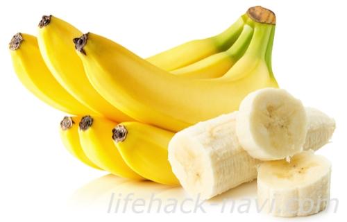 夜食 太らない 食べ物 バナナ