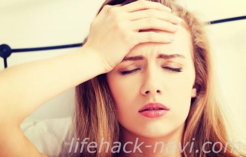 ホルモンバンス乱れ 症状 月経前症候群