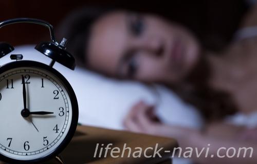 骨盤 歪み 症状 不眠