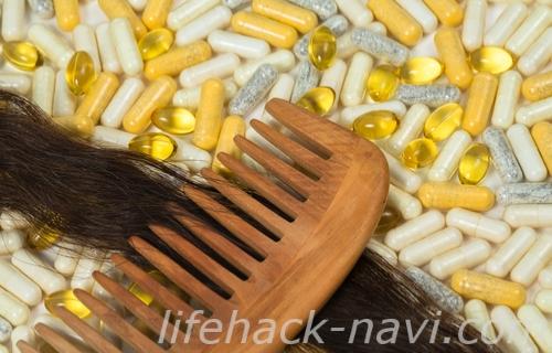 髪 癖毛 栄養