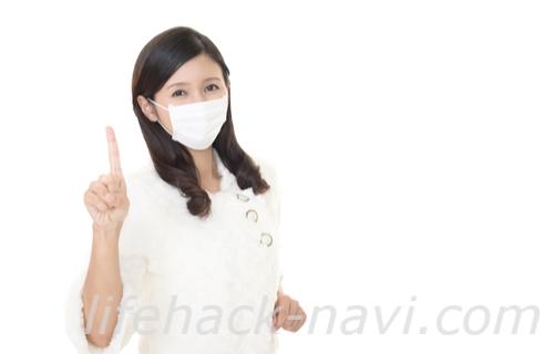 マスク 肌荒れ 予防 サイズ