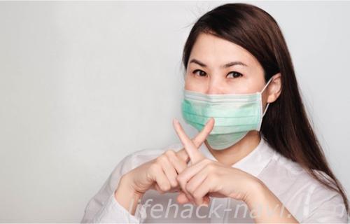 マスク 肌荒れ 予防 長時間