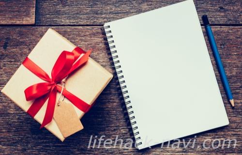 出産 内祝い メッセージカード 書き方