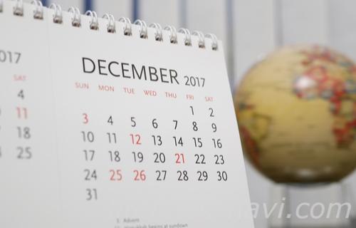 出産 内祝い 12月
