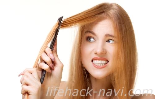 寝癖 直し方 原因 髪の痛み