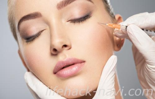 目の下 くぼみ 解消法 ヒアルロン酸