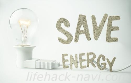 電気代 一人暮らし 節約