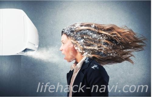 インナードライ肌 改善 エアコン