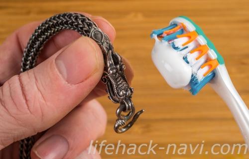シルバー 黒ずみ 落とし方 歯ブラシ