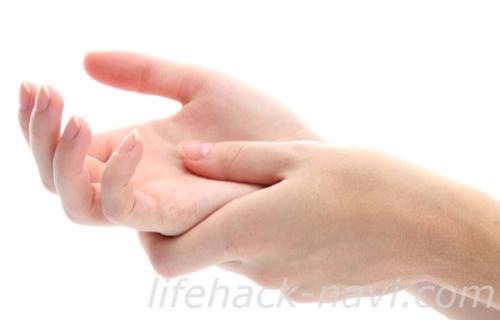 二枚爪 治し方 マッサージ