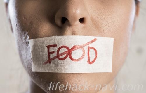 断食 効果 体重