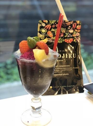 KUROJIRU黒汁ブラッククレンズ 活性炭ダイエット