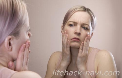 顔 テカリ 防止